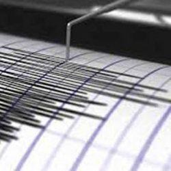 Bandarlampung Diguncang Gempa Bumi Berkekuatan 2,4 Magnitudo