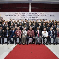 Pengurus KONI Lampung Masa Bakti 2019-2023 Resmi Dilantik